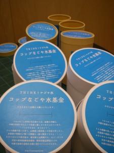 20100315_加子母の味噌作り_0017