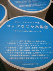 20100315_加子母の味噌作り_0020