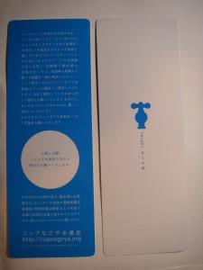 IMGP9753