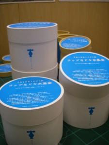 20100315_加子母の味噌作り_0018