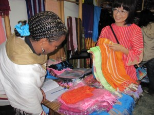2010・8・13~アフリカ、エチオピア&ルワンダの旅(前納撮影) 026