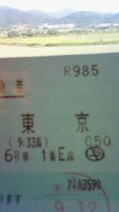 NEC_0042.jpg