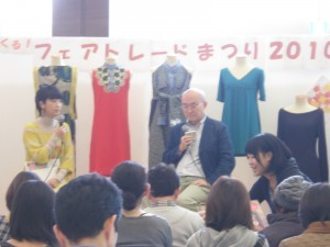 東京の学生によるフェアトレード祭り