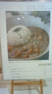 NEC_0745.jpg