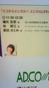 NEC_1240.jpg