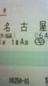 NEC_1246.jpg